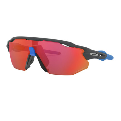 OAKLEY - RADAR EV ADVANCER - Lunettes de soleil matte carbon/prizm trail torch