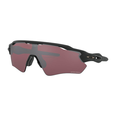 OAKLEY - RADAR EV PATH - Lunettes de soleil matte black/prizm snow black