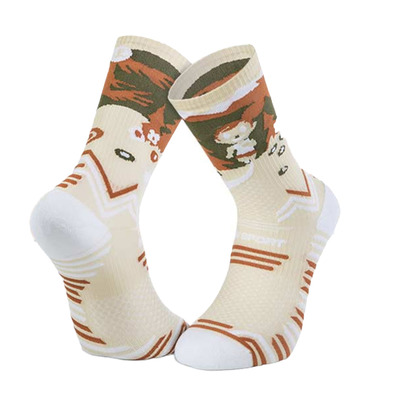 "BV SPORT - TRAIL ULTRA COLLECTOR ""DBDB"" - Chaussettes Femme creme"